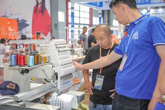 2021东莞国际缝制设备展览会(缝纫机展)(www.828i.com)