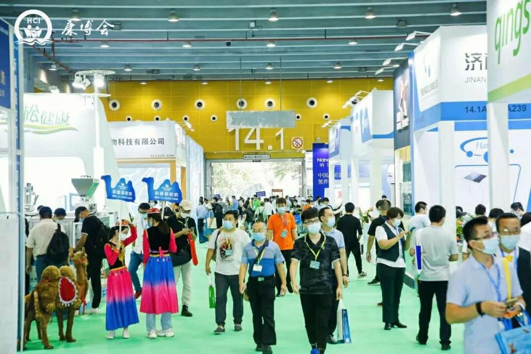 2021年广州国际大健康展览会(www.828i.com)