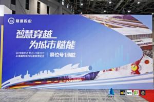 世界城市日'主题活动 2021年上海城市家用电梯展(www.828i.com)