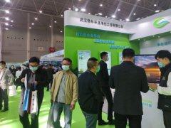 2021武汉环保展览会