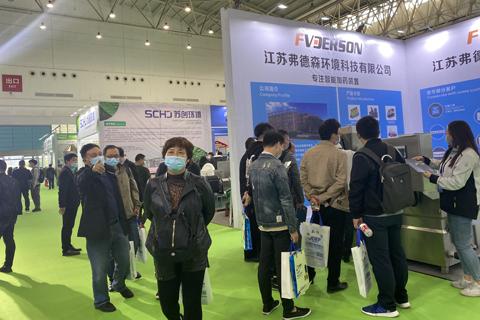 2021武汉环保展览会(www.828i.com)