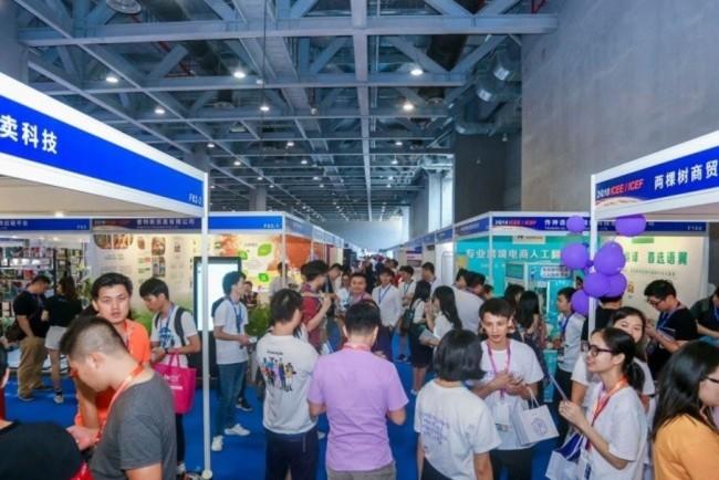 2021广州国际跨境电商展览会ICEE(www.828i.com)