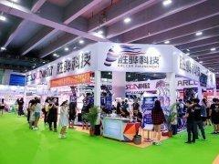 2021广州水上运动用品展览会于今日开幕