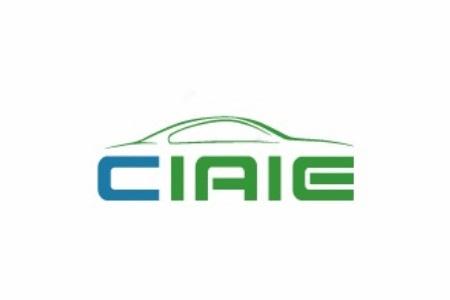 2021深圳国际汽车内饰与外饰展览会CIAIE