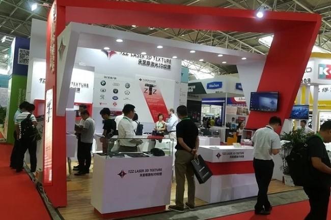 2021上海国际智能座舱与自动驾驶技术展览会(www.828i.com)