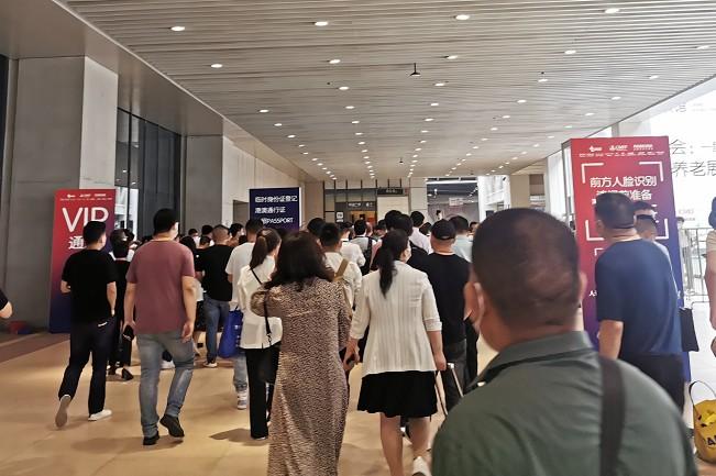 2021全国药交会今日在上海开幕(www.828i.com)