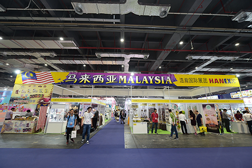 2021深圳国际有机食品和绿色食品展览会(www.828i.com)