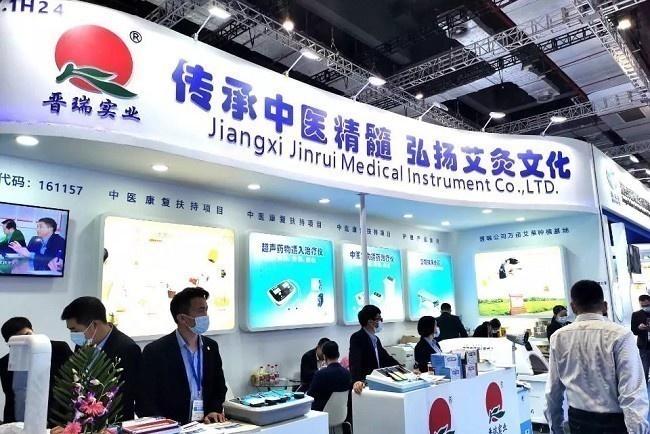 2021广州大健康展览会(www.828i.com)