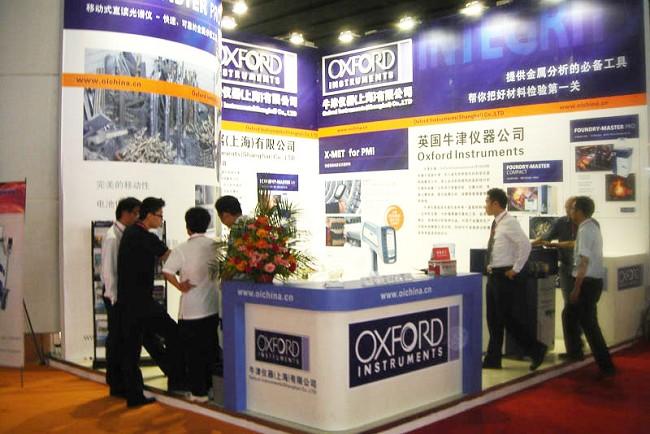2021广州国际铸造展览会及工业炉展(www.828i.com)