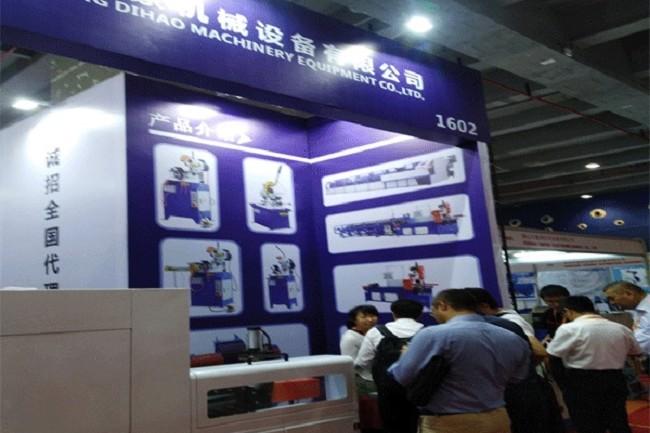 2021第22届广州国际管材展览会(www.828i.com)
