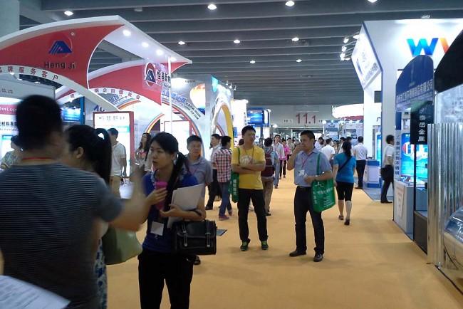 2021广州铸造展览会暨工业炉展会将于9月举行(www.828i.com)