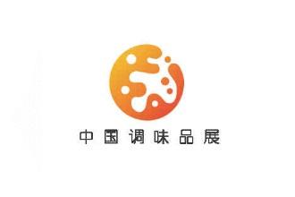 2021广州国际调味品及食品配料展览会CFE