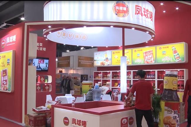 2021广州国际调味品及食品配料展览会CFE(www.828i.com)