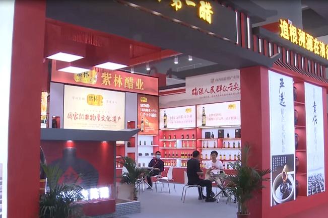 2021广州调味品展览会CFE将于12月举行(www.828i.com)