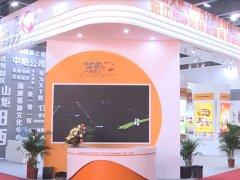 2021广州调味品展览会CFE将于12月举行