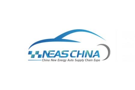 2021深圳国际新能源汽车技术展览会