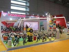 2022上海自行车展览会CHINA CYCLE