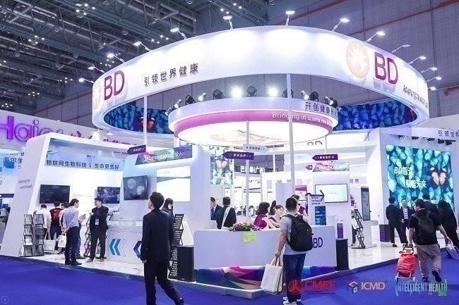 2021深圳康复设备及家庭健康用品展览会-CMEF秋季展10月举行(www.828i.com)