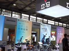 2022中国自行车及电动车展将在上海举行