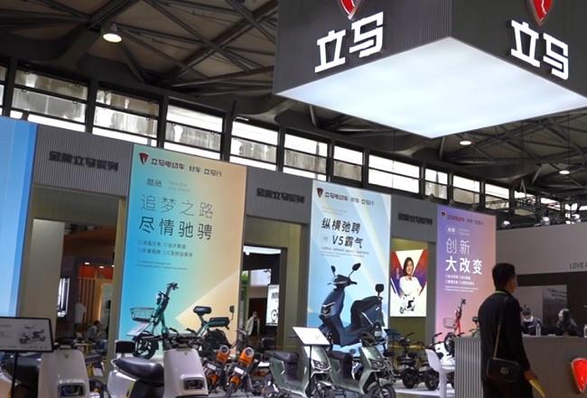 2022中国自行车及电动车展将在上海举行(www.828i.com)