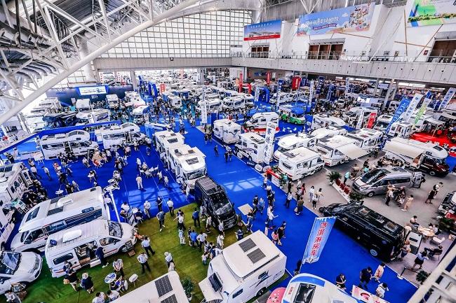 2021广东国际房车露营展览会(www.828i.com)