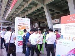 2021第12届广州电线电缆展览会将于7月21日举行