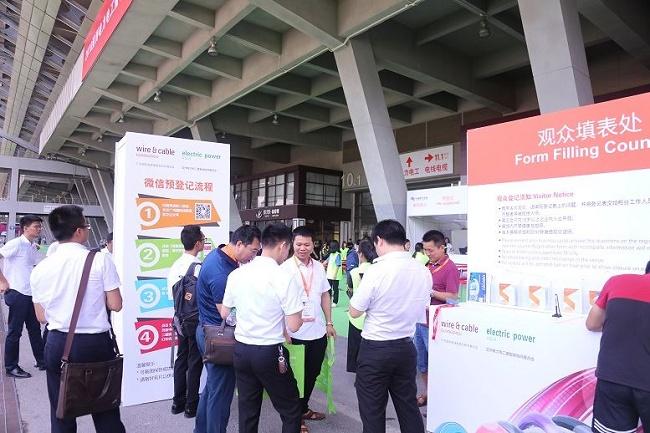2021第12届广州电线电缆展览会将于7月21日举行(www.828i.com)