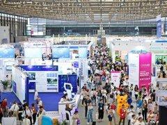2021上海老年博览会6月如期举行