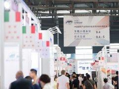 2021上海无纺布展将于6月22日举行