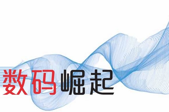 2021上海面辅料展发布秋冬2022-23流行趋势(www.828i.com)
