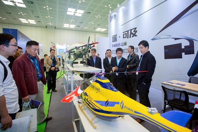 2021珠海国际无人机及无人系统展览会(www.828i.com)