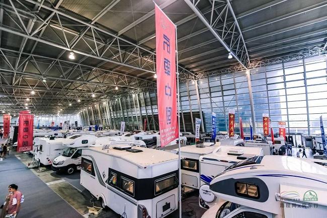 2021上海国际房车露营博览会RV(上海房车展)(www.828i.com)