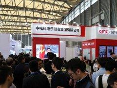 2021上海电子展览会将于11月继续行