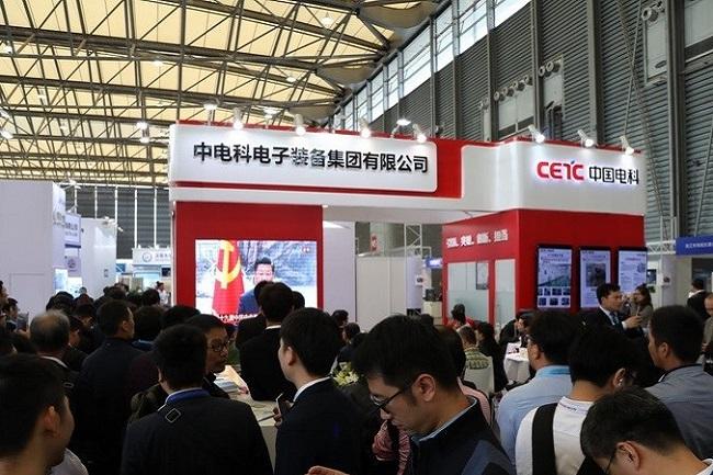 2021上海电子展览会将于11月继续行(www.828i.com)