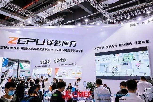 2022成都医疗器械展将于明年3月举行(www.828i.com)