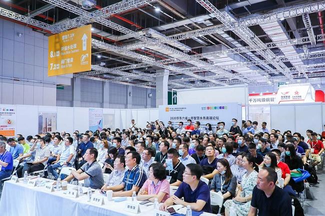 2021第14届上海水处理展览会6月4日圆满收官(www.828i.com)