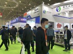 2021武汉水处理展览会-武汉水展将于11月举行