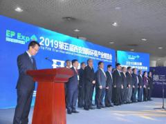 2021西安水处理展将于8月举行