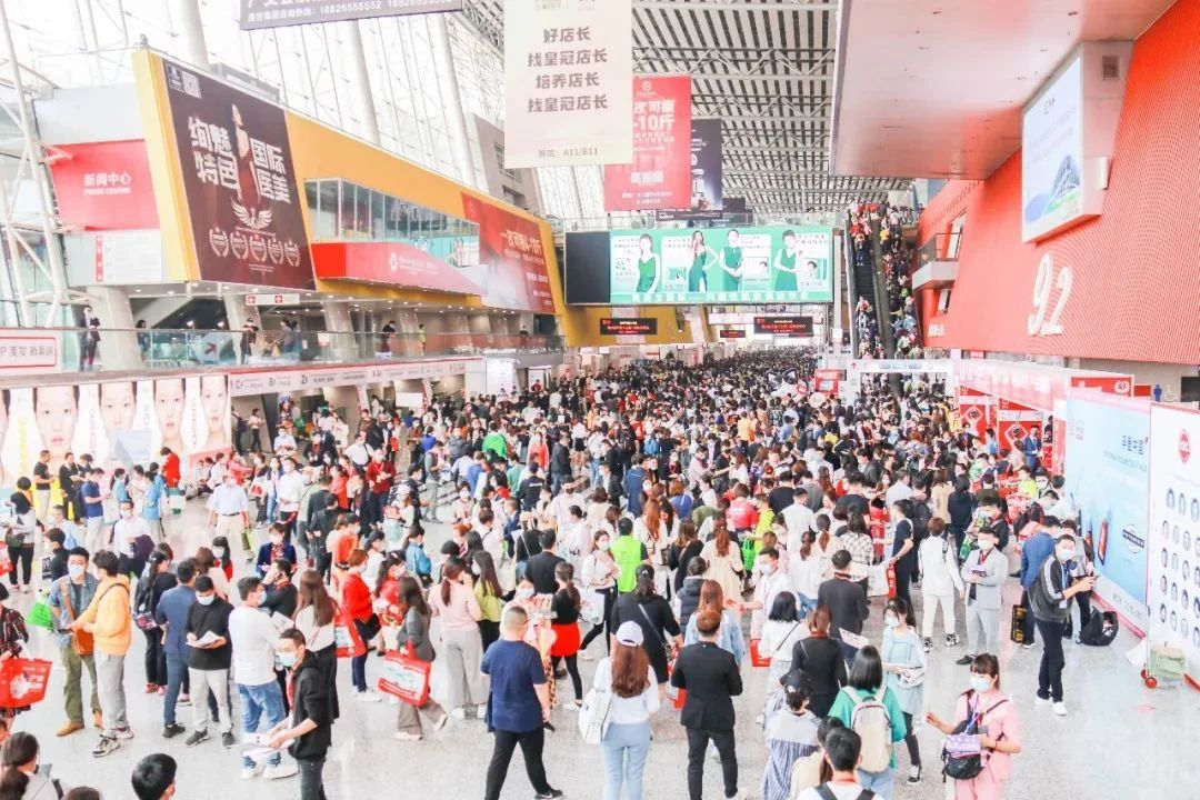 美博会-2021广州美博会CIBE秋季展(www.828i.com)