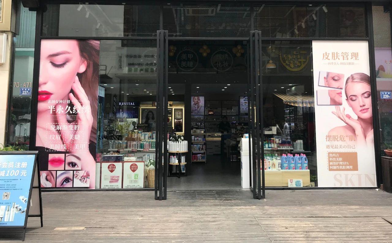 2021美容美发化妆品展-2021CIBE中国(深圳)美博会(www.828i.com)