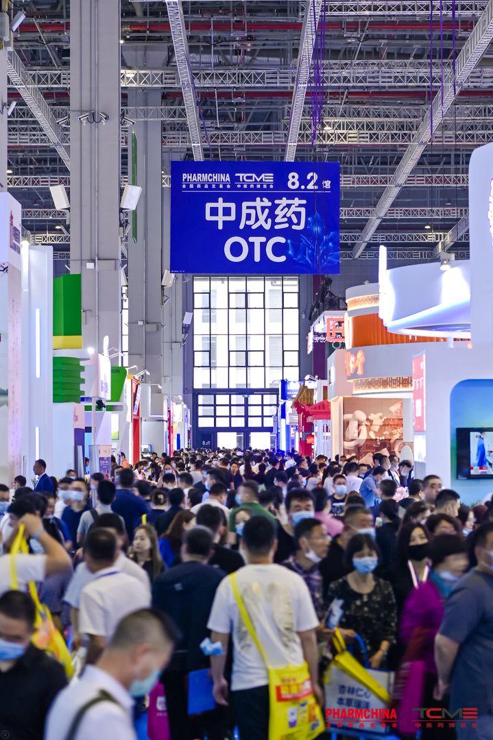 2021第85届全国药品展|秋季中药饮片展-11月南京药交会(www.828i.com)
