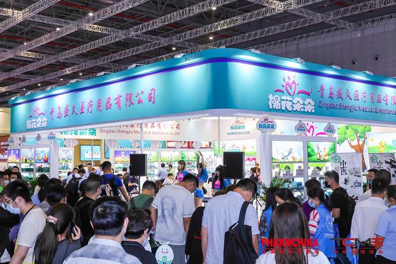 2021年11月南京中国医疗器械耗材展及公共卫生防护防疫展览会(www.828i.com)
