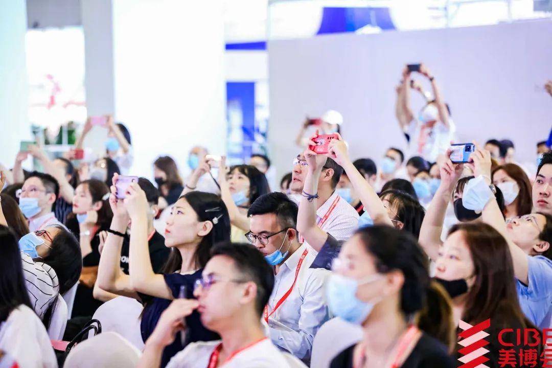 金秋10月,美业大事件不可错过—2021年秋季CIBE广州美博会(www.828i.com)