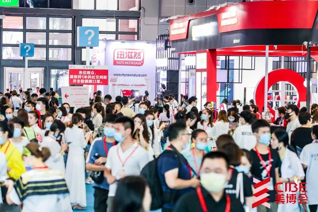 2021年深圳美博会什么时候开始?展位费怎么收?(www.828i.com)