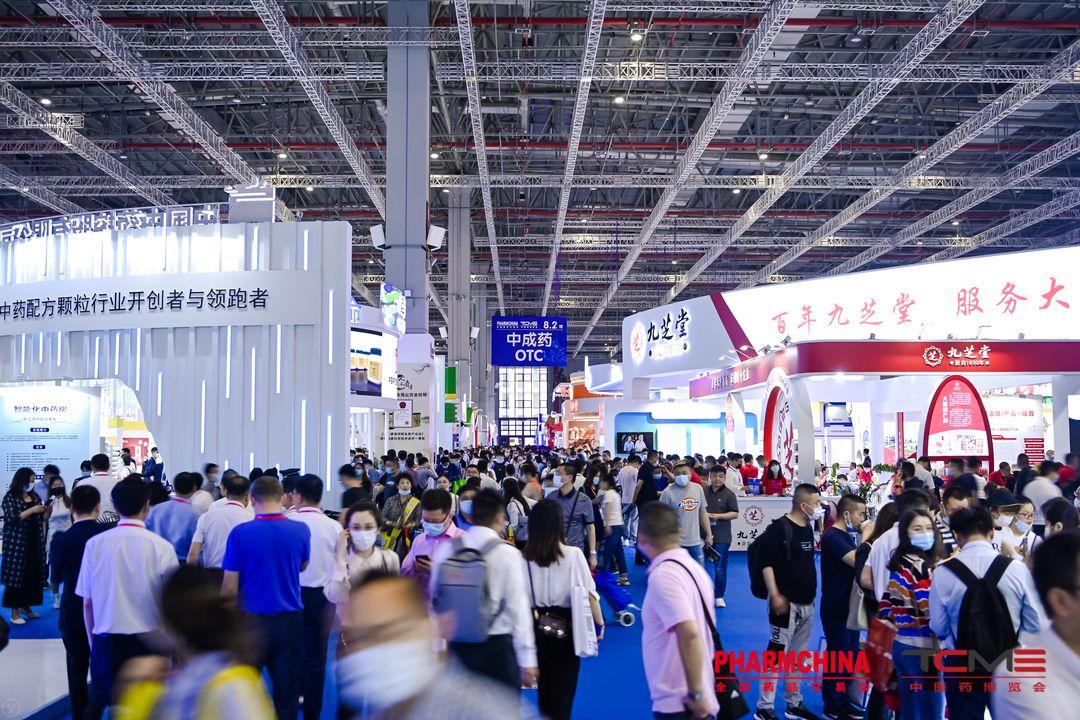 2021中国NHNE营养保健食品及进口膳食补充剂展(秋)(www.828i.com)