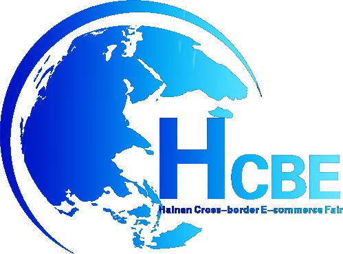 2021海南跨博会|2021跨境电商展|2021海南跨境电商展(www.828i.com)