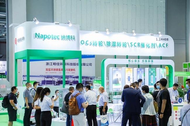 2021北京水处理展览会(北京水展)(www.828i.com)