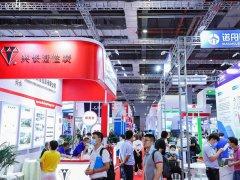 2021北京水处理展将于10月如期举行