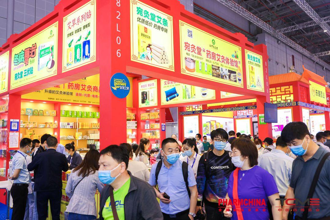 2021第85届中医药博览会|南京中药饮片展览会(www.828i.com)