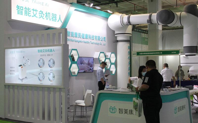 2022第八届【北京】中国中医药健康养生展览会(www.828i.com)